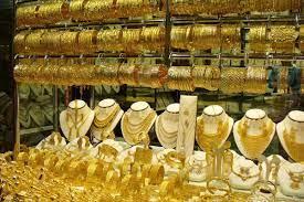 أسعار الذهب فى السعودية اليوم 28