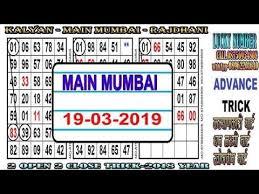 New Worli Chart Main Mumbai 19 03 2019 Chart Trick 7 Charttrick Main