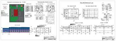 Курсовой проект по дисциплине Архитектура промышленных зданий на  чертеж Курсовой проект по дисциплине