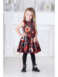 <b>Платье ARCHY</b> 6752779 в интернет-магазине Wildberries.ru