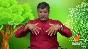 வ ச ய கம vaasi yogam healer baskar 08 12 2017 epi 1195