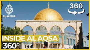 Al Aqsa, 360° tour of Jerusalem's ...