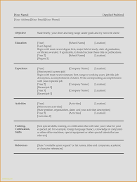 Resume Templates Doc Free Download Simple Resume Examples Word