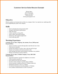 Amazing Resume Examples Additional Skills For Retail Resume Acting Warehouse Sample 45