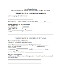 Personal Reference For Rental Application Business Form