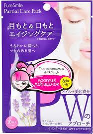 Sunsmile Care <b>Патчи тканевые для зоны</b> вокруг глаз и ...