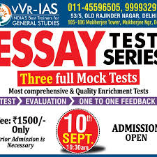 best essay ias class room program vvr ias exam preparation upsc ias gs essay test series