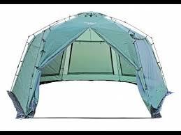 <b>Тент</b> автомат <b>Campack Tent</b> A 2601W - YouTube