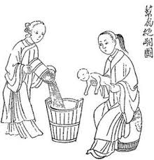 female infanticide  chinese anti infanticide tract circa 1800
