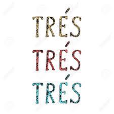Citation Française Très Très Très Illustration Vectorielle Lettrage Inspirant Manuscrit Pour Laffiche Et La Carte Calligraphie Dessinée