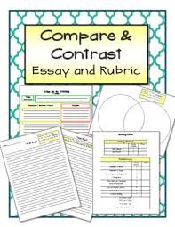 Step Up To Writing T Chart Compare And Contrast Essay And Rubric From The Resourceful