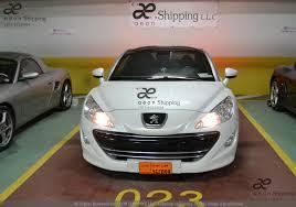 Dubai Lights Doha Qatar Car Shipping Exporting Importing Sending Land