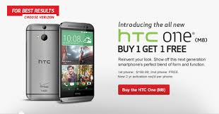 Buy e HTC e M8 from Verizon Get e Free