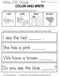 Eliminate grammar errors instantly & enhance your writing. Free Cvc Word Writing Worksheet For Kindergarten Made By Teachers