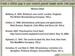 essay citation example com essay citation example 21 image titled cite a website step 1