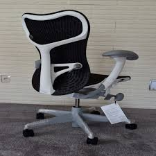 Stylish office chairs for home Rose Gold Enormous Stylish Office Chairs For Home As If Herman Miller Embody Fice Chair Fantastic Fotel Biuro Herman Zoradamusclarividencia Inspiration Decoration Enormous Stylish Office Chairs For Home As If