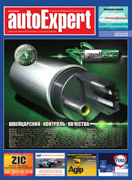 autoExpert_2008-06 by Zoia Ukrainska - issuu