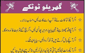 funny life quotes english Urdu Quotes In English Images About Life ... via Relatably.com