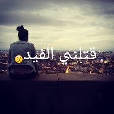 """Résultat de recherche d'images pour """"photo de couverture facebook arabe love"""""""