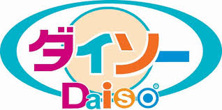 Image result for daiso japan logo