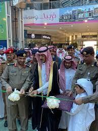 محافظ الخرج يدشن فعاليات اليوم العالمي للدفاع المدني | صحيفة المناطق  السعوديةصحيفة المناطق السعودية