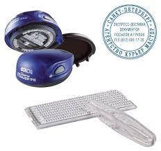Купить <b>Печать самонаборная COLOP Stamp</b> Mouse R40/1 SET в ...