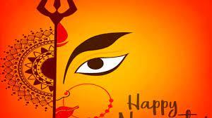 Happy Navratri 2019: Images, GIF ...