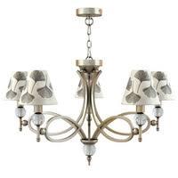 <b>Люстра Lamp4you M2-07-SB-LMP-O-7</b> Eclectic 9 - купить люстру ...