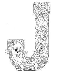 I searched for alphabet coloring pages in google but i did not like many of available images. Colour Jackie Wall Studio