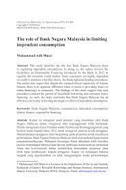 Check spelling or type a new query. Pdf The Role Of Bank Negara Malaysia In Limiting Imprudent Consumption