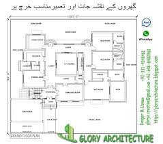 25 50 house plan best of 26 best 2 k house plan 100 200