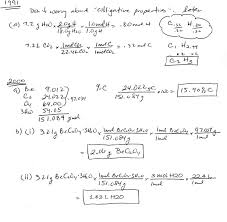 gif page 1 page 2 tutorial on balancing equations