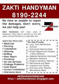 free handyman flyer template free handyman flyer template awesome handyman business card