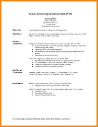 13 Waitress Resume Description Job Apply Form