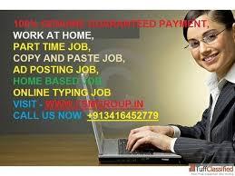 Shine Job Posting Shine Job Posting Resume Examples Resume Template