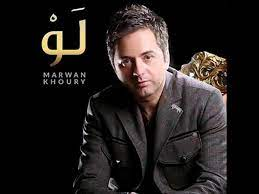 Marwan Khoury - Law مروان خوري - لو - video Dailymotion