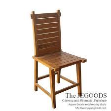 primitif minimalist chair minimalist dining chairs teak wood indonesia