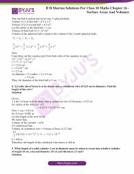 This brush will be used to draw the dotted lines Rd Sharma Solutions For Class 10 Chapter 16 Surface Areas And Volumes Exercise 16 1 Get Pdf