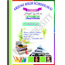School Cover Page Design Simple School Project Front Page Design Sub_english Psd