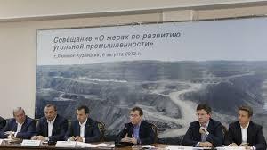 <b>Дмитрий</b> Медведев провёл совещание «О мерах по развитию ...