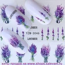 Наклейки на ногтей | Лавандовые ногти, <b>Наклейки для ногтей</b> ...
