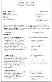 examples of resumes skills