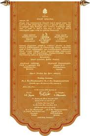 tamil samples, tamil printed text, tamil printed samples Wedding Cards Matter In Tamil Wedding Cards Matter In Tamil #20 muslim wedding cards matter in tamil