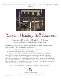 russianbells_fullpgflyer-page-0.jpg
