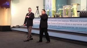 pastor john wagner in kiev ukraine mov pastor john wagner in kiev ukraine mov
