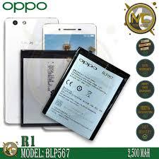 OPPO Battery for OPPO R1 R829T R8007 ...