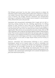 teachers essay on ict 5