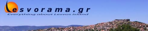 Αποτέλεσμα εικόνας για lesvorama travel