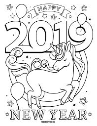 Newyear Coloring 4 1200x1553 Popular Kidsoloring Pages Printable