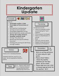 Free Teacher Newsletter Templates Free February Classroom Newsletter Template Free Classroom